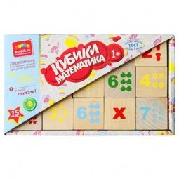 фото Кубики обучающие Alatoys «Математика» КБМ1500
