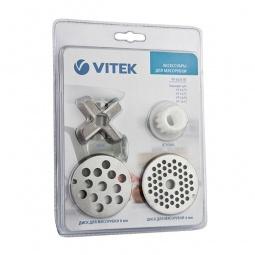 Купить Набор аксессуаров для мясорубки Vitek VT-1623 ST