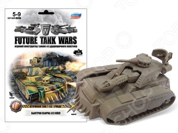 Сборная модель танка Технолог «Штурмовой. Т-600 Армада»Танки<br>Сборная модель танка Технолог Штурмовой. Т-600 Армада это уменьшенная копия легендарной боевой машины. Такой набор станет отличным подарком для юных моделистов и позволит ребятам попробовать себя в роли настоящих военных конструкторов. Все детали выполнены из высококачественного ударопрочного пластика. Для сборки модели не требуется клей. В набор входят 14 неокрашенных деталей. Предназначено для детей в возрасте от 5-ти лет.<br>