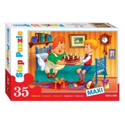 фото Пазл 35 элементов Step Puzzle Maxi. День рождения
