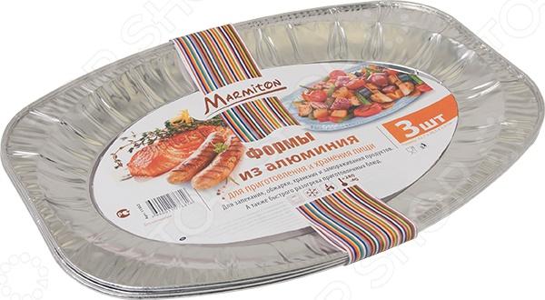 Набор форм для приготовления пищи Marmiton 11362 набор форм для запекания marmiton 32 х 26 х 6 5 см 3 шт