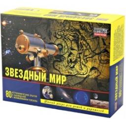 Купить Набор для опытов Научные развлечения «Звездный мир»
