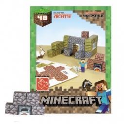 Купить Конструктор из бумаги Minecraft «Убежище»
