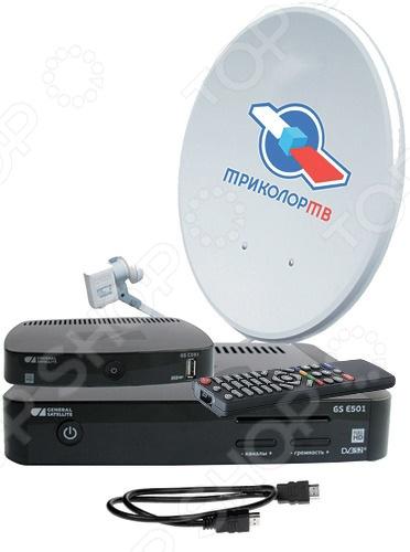 Комплект из 2 ресиверов для спутникового телевидения ТРИКОЛОР 0267390