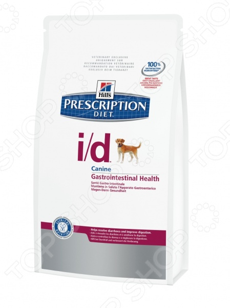 Корм сухой диетический для собак Hill's I/D Prescription Diet Canine