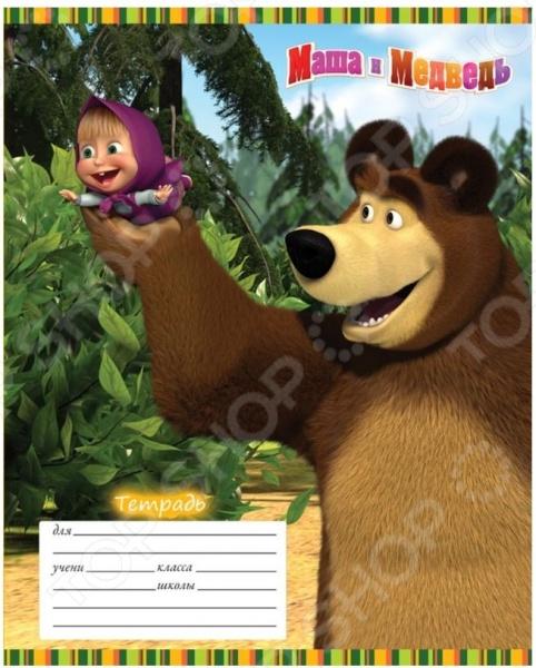 Тетрадь в линейку Росмэн «Маша и Медведь» 13986