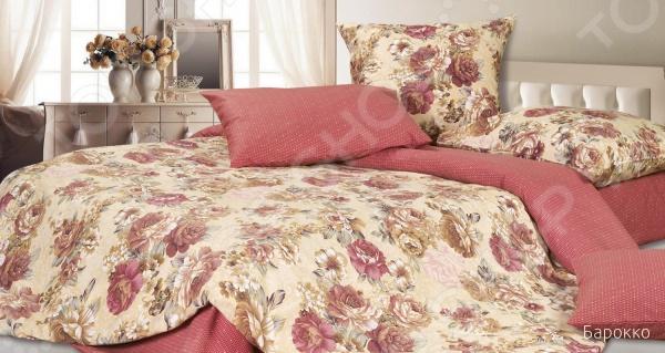 Комплект постельного белья Ecotex «Барокко». 2-спальный2-спальные<br>Комплект постельного белья Ecotex Барокко это незаменимый элемент вашей спальни. Человек треть своей жизни проводит в постели, и от ощущений, которые вы испытываете при прикосновении к простыням или наволочкам, многое зависит. Чтобы сон всегда был комфортным, а пробуждение приятным, мы предлагаем вам этот комплект постельного белья. Красивое оформление и высокое качество комплекта гарантируют, что атмосфера вашей спальни наполнится теплотой и уютом, а вы испытаете множество сладких мгновений спокойного сна. В качестве сырья для изготовления этого изделия использованы нити хлопка. Натуральное хлопковое волокно известно своей прочностью и легкостью в уходе. Волокна хлопка состоят из целлюлозы, которая отлично впитывает влагу. Хлопок дышит и согревает лучше, чем шелк и лен. Не забудем, что хлопок несъедобен для моли и не деформируется при стирке. Комплект постельного белья выполнен из ткани сатин-комфорт. Полотно имеет гладкую и шелковистую лицевую поверхность, не уступающую по качеству шелку. Кроме того, данный тип ткани сохраняет свою прочность и привлекательный вид даже после многочисленных стирок. Главное, соблюдать рекомендации по уходу от производителя. Необходимо стирать при температуре, указанной на ярлычке, с использованием порошка для цветного белья. Не следует прибегать к применению хлорсодержащих средств и отбеливателей. Желательно выворачивать белье наизнанку перед стиркой. Постельное белье относится к коллекции Гармоника , сочетающей в себе свежие дизайнерские решения и высококачественные материалы.<br>