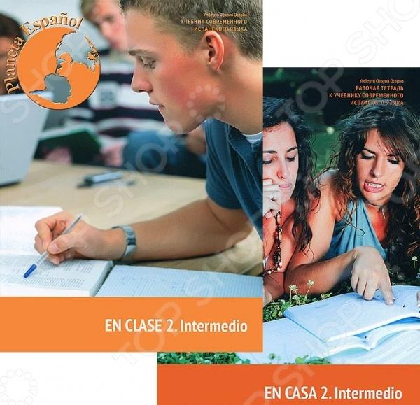 Учебник современного испанского языка Planeta Espanol. En Clases 2. Intermedio - это учебник современного испанского языка, соответствующий программе второго года обучения испанского языка для языковых специальностей. Представляет собой Книгу по грамматике, к которой прилагается Рабочая тетрадь Planeta Espanol En Casa 2. Intermedio. Настоящая Книга по грамматике может быть использована для желающих выучить испанский как второй иностранный, а также будет полезна всем, кто хочет расширить свои знания об Испании и Латинской Америке. Рабочая тетрадь к учебнику современного испанского языка Planeta Espanol. En Casa 2. Intermedio - это Рабочая тетрадь к Учебнику современного испанского языка к Книге по грамматике Planeta Espanol En Clasel. Intermedio . Рабочая тетрадь предназначена для самостоятельной работы. В ней содержатся упражнения для отработки материала, раскрываемого в Книге по грамматике En Clase 2 , а также тексты для чтения, запоминания и перевода, ключи к упражнениям для самопроверки , испанско-русский и русско-испанский словарь для удобства студента . Важное место в Рабочей тетради занимают упражнения на аудирование и тексты для прослушивания, озвученные носителями языка. CD к ним находится в книге по грамматике. 1-е издание