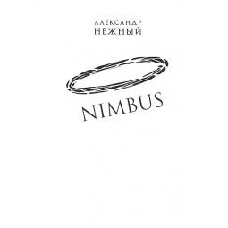 Купить Nimbus. Повесть о докторе Гаазе