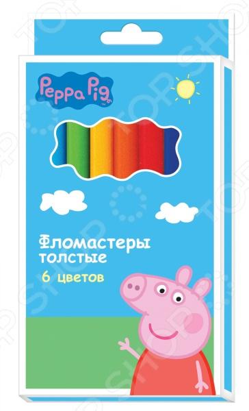 Набор толстых фломастеров Peppa Pig «Свинка Пеппа»: 6 цветовФломастеры. Роллеры<br>Набор толстых фломастеров Peppa Pig Свинка Пеппа : 6 цветов комплект для рисования и раскрашивания. Вместе с набором фломастеров ребенок сможет создавать шедевры собственными руками, применяя фантазию и воображение. Фломастеры изготовлены из материала, обеспечивающего прочность корпуса и препятствующего испарению чернил. Благодаря этому они имеют гарантированно длительный срок службы, не ломаются и не сгибаются. А их утолщенная форма создана специально для детских пальчиков. В колпачках имеются отверстия для вентиляции.<br>
