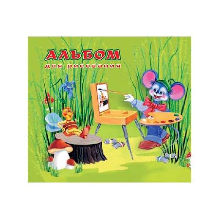 Купить Альбом для рисования Ульяновский Дом печати А-030