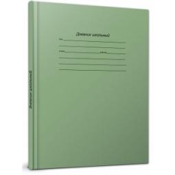 фото Дневник школьный Проф-Пресс «Классический». Цвет: зеленый