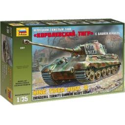 фото Сборная модель танка Звезда «Королевский Тигр с башней Хеншель»