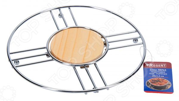 Подставка под горячее Regent TrinaКоврики и подставки под горячее<br>Подставка под горячее Regent Trina простой и необходимый кухонный аксессуар, который поможет спасти ваш стол от раскаленных сковородок, кастрюль и других горячих предметов. Подставка выполнена из стального хромированного прутка, который обеспечивает надежную защиту покрытия вашего обеденного стола. Этот прочный и долговечный материал не теряет своей стойкости даже при воздействии горячей или раскаленной посуды. Он также невероятно устойчив к воздействию влаги, жира или различных растворов. Устойчивость обеспечивают небольшие шарообразные ножки. Оригинальный дизайн и модное сочетание железа и дерева позволит подставке идеально вписаться в любой кухонной интерьер и при необходимости украсит не только ваш обеденный стол, но и праздничный.<br>