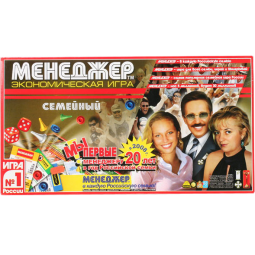 Купить Настольная игра «Менеджер семейный»