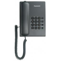 Купить Телефон проводной Panasonic KX-TS2350RU