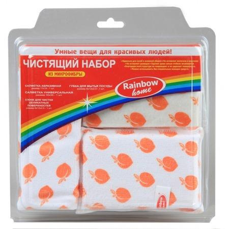 Купить Набор для уборки Rainbow home «Персик»