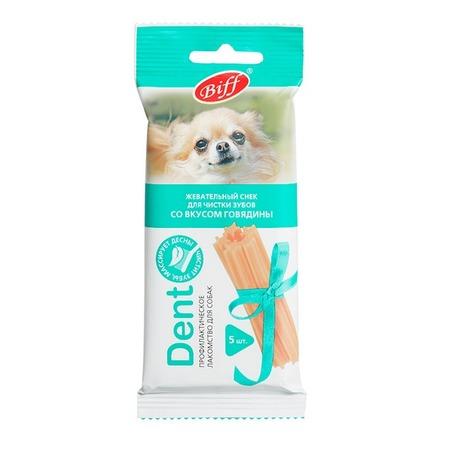 Купить Лакомство для собак мелких пород TiTBiT 0923 DENT «Жевательный снек со вкусом говядины»