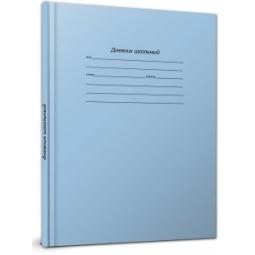 фото Дневник школьный Проф-Пресс «Классический». Цвет: голубой
