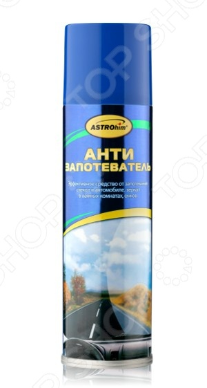 Антизапотеватель Астрохим ACT-401 автошампунь для сухой мойки астрохим act 319