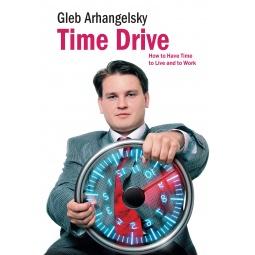 Купить Time-Drive