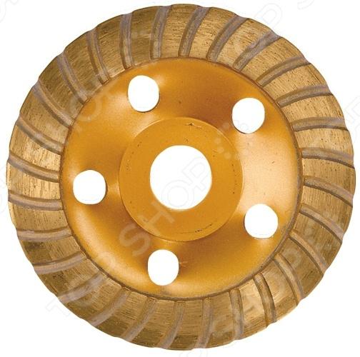 Чашка зачистная алмазная MATRIX TurboНасадки для шлифования, полировки, чистки<br>Чашка зачистная MATRIX Turbo предназначена для обработки материалов из бетона, гранита и камня. В рабочей части представленной модели тип Turbo имеются вкрапления из синтетических алмазов, что увеличивает эффективность и скорость рабочего процесса. Благодаря оптимальному размеру инструмента, у вас есть возможность осуществлять работу в самых труднодоступных местах.<br>