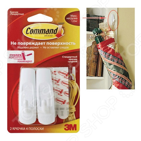 Набор крючков самоклеящихся Command 17002, 2 шт. набор крючков самоклеящихся command 17001 2 шт