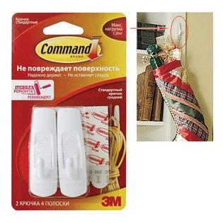 Купить Набор крючков самоклеящихся Command 17002, 2 шт.