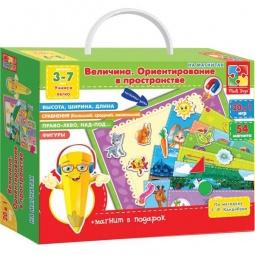 Купить Игра на магнитах Vladi Toys «Ориентирование в пространстве»