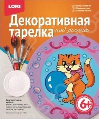 Набор для росписи Lori «Игривый котенок» наборы для творчества lori набор для творчества lori вышивка пайетками котенок
