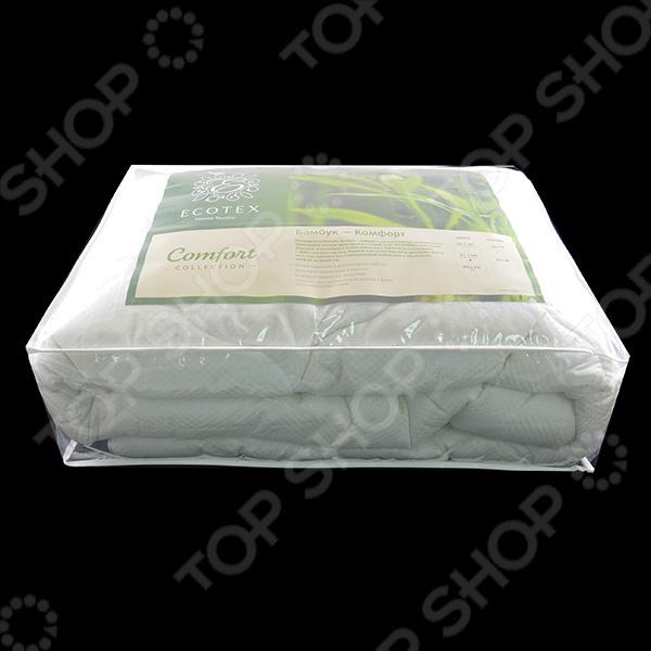 Одеяло бамбук комфорт экотекс