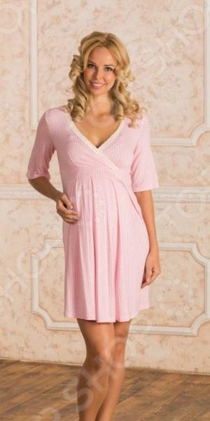 Сорочка для беременных Nuova Vita 903.1. Цвет: розовый
