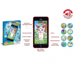 фото Игрушка развивающая для малыша Zhorya «Телефон. Умный Я»
