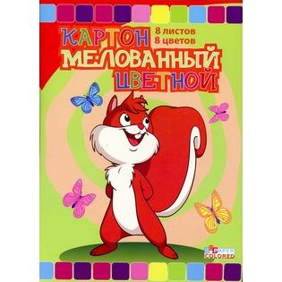 Купить Набор картона цветного Бриз «Белка»