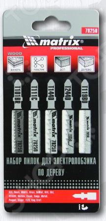Пилки для электролобзика MATRIX Professional 78250Пилки для лобзиков<br>Пилки для электролобзика MATRIX Professional 78250 комплект, предназначенный для обработки древесины. Пилки помогают осуществлять быстрое, эффективное и качественное пиление, в том числе и фигурное. Изделия также могут быть использованы для обработки ламината. В комплекте 5 пилок.<br>