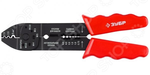 Пассатижи для электрика Зубр «Мастер» 22667-22
