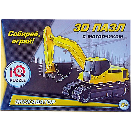 Купить 3D Пазл с моторчиком IQ Puzzle Экскаватор