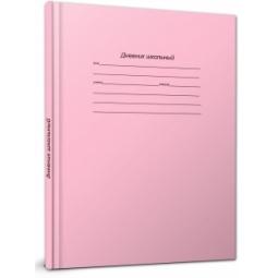 фото Дневник школьный Проф-Пресс «Классический». Цвет: розовый