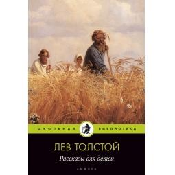 фото Рассказы для детей