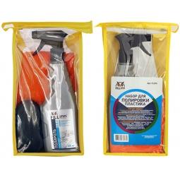 Купить Набор для полировки пластика FILL INN 079