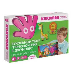 фото Набор для творчества KUKUMBA Кукольный театр. Приключения в джунглях