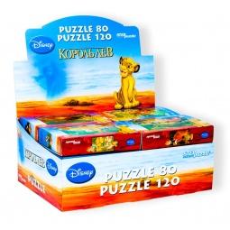 фото Пазл 80 элементов Step Puzzle Король Лев
