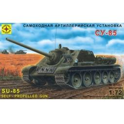 фото Сборная модель Моделист бронетехника самоходная с артиллерийской установкой «СУ-85»