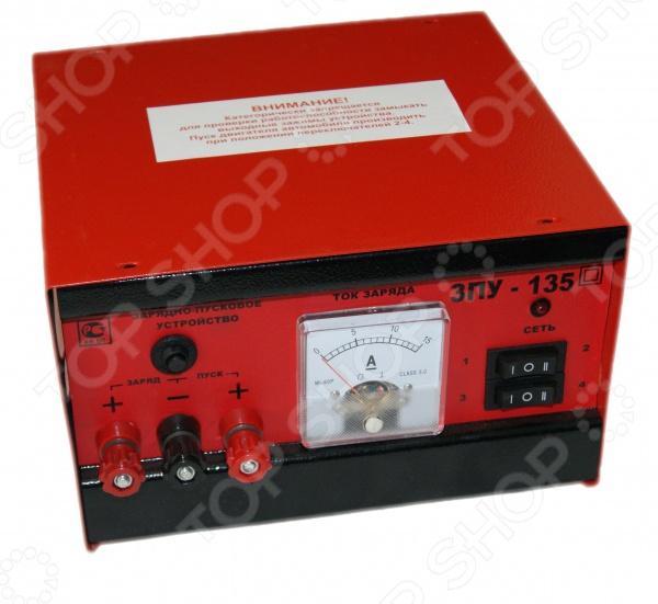 Устройство пуско-зарядное Тамбов ЗПУ-135 Тамбов - артикул: 485825