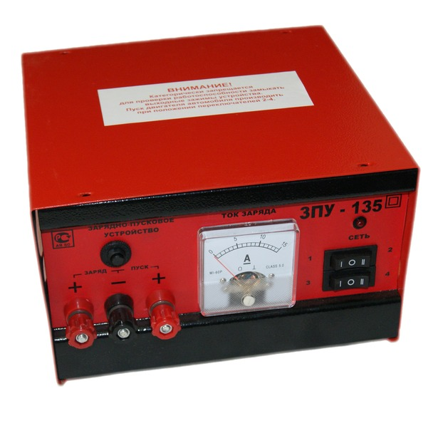 0daea4cfa96e Устройство пуско-зарядное Тамбов ЗПУ-135 купить по низкой цене в ...