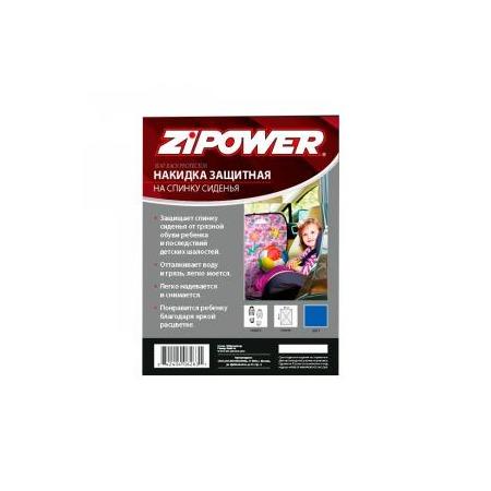 Купить Накидка защитная на спинку сиденья Zipower