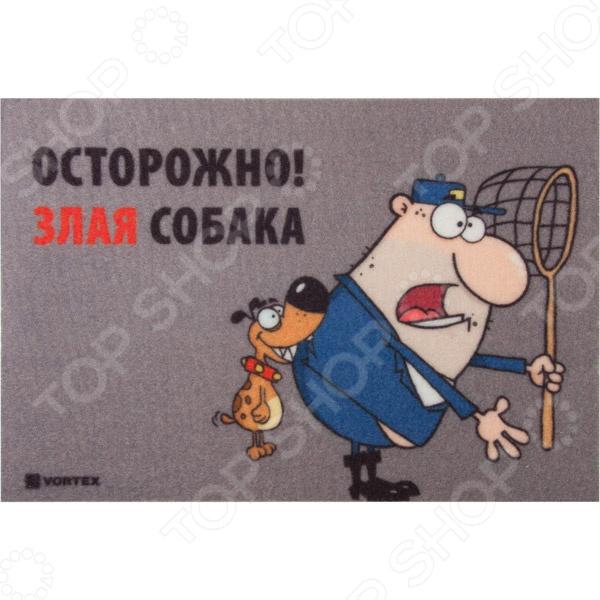 Коврик влаговпитывающий Vortex Samba «Осторожно! Злая собака» наклейка злая собака в машине