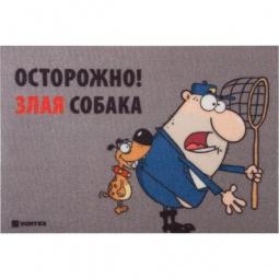 Купить Коврик влаговпитывающий Vortex Samba «Осторожно! Злая собака»