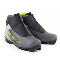 фото Ботинки лыжные Larsen Comfort. Размер: 45