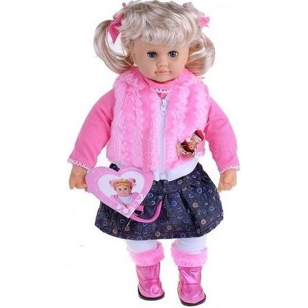 Купить Кукла интерактивная Shantou Gepai «Настенька» 621092